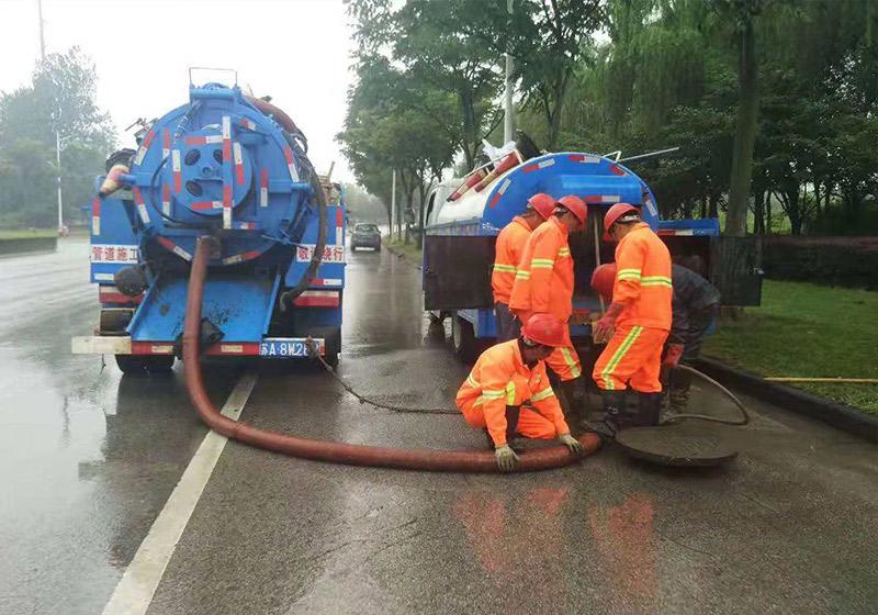 南京市政管道清洗疏通的施工要求
