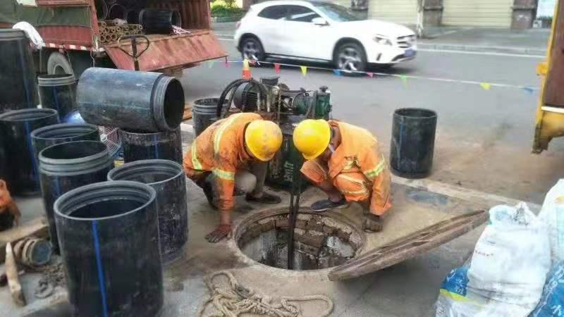 南京管道替换施工方案与价格
